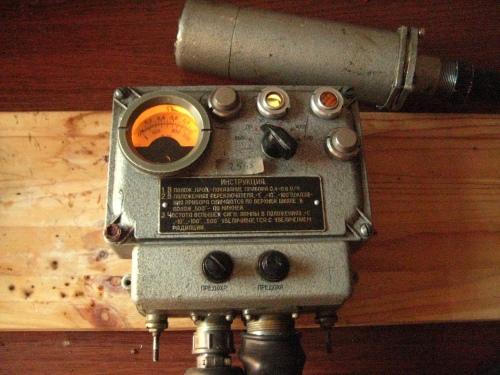 DP-3 en funcionamiento