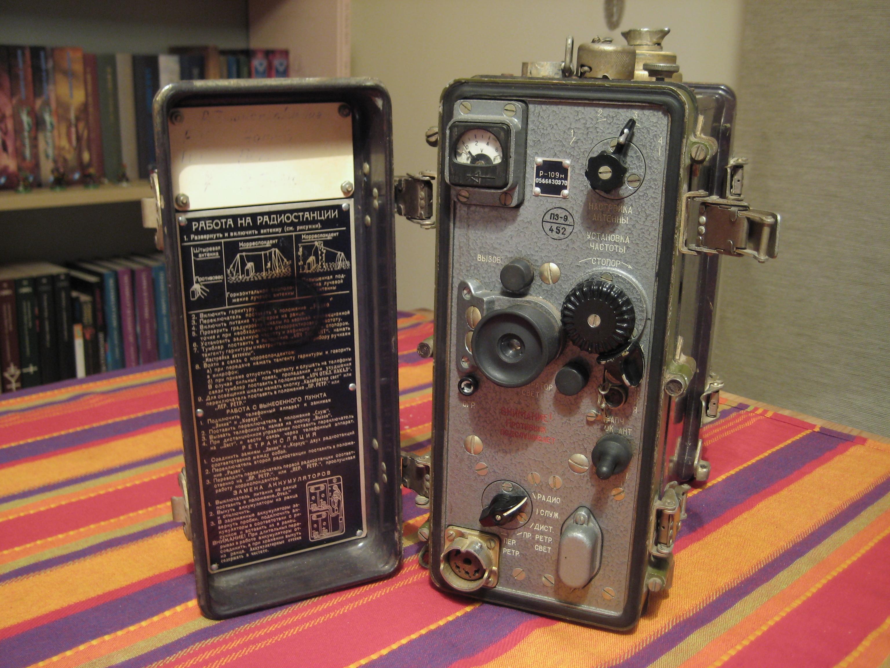 Circuito Walkie Talkie Casero : R m Р м una radio de campaña soviética la cachimba